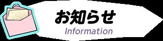 コミックマーケット96 頒布情報!